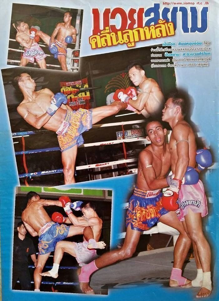 Penek Sitnumnoi started Muay Thai at the age of 10.