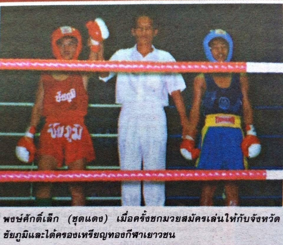 After I competed in western boxing for school, my promoter asked me if I wanted to switch from Muay Thai to boxing.